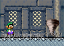 Luigi: Castle On Fire játék